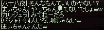 a0201367_23291857.jpg