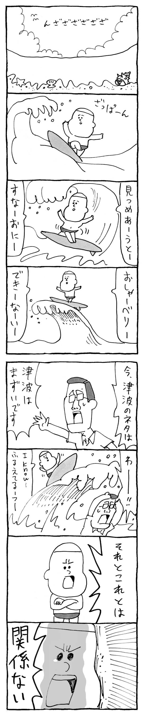 c0193497_16810.jpg