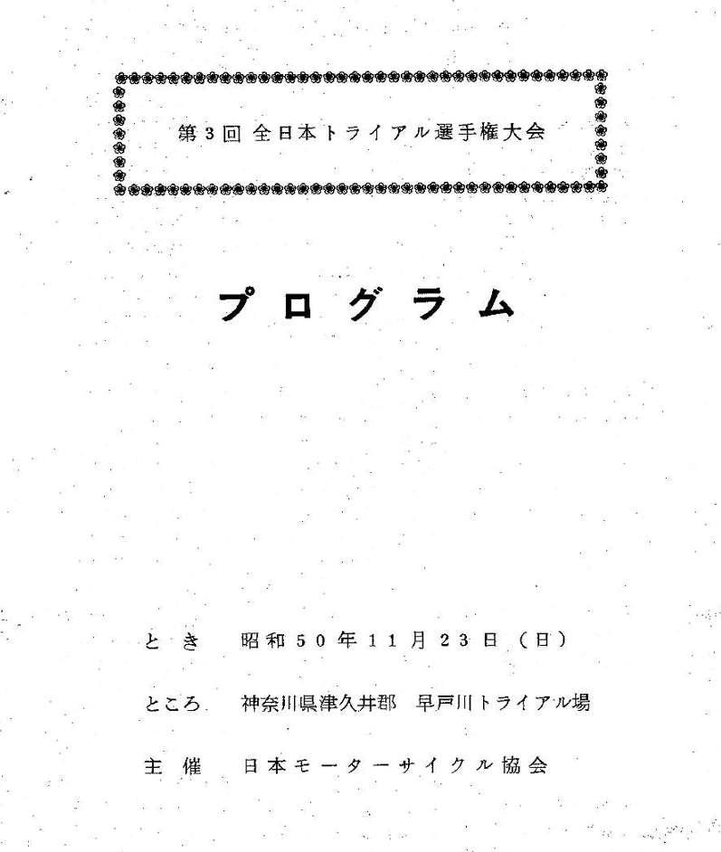 e0003910_19522044.jpg