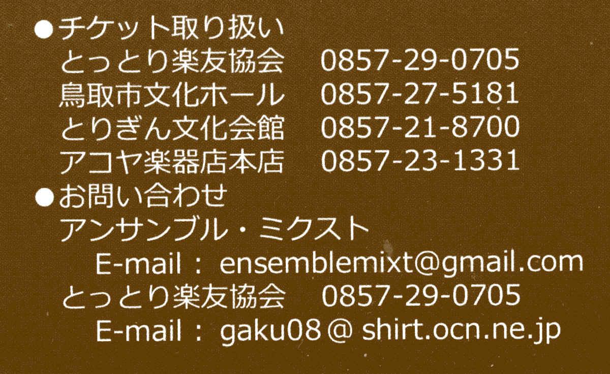 e0166734_2212514.jpg