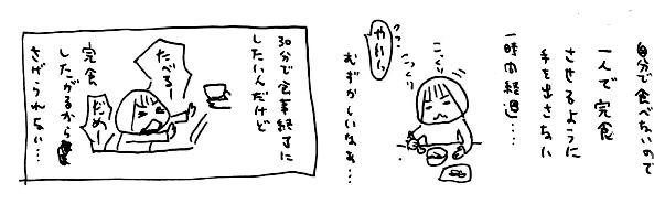 c0157858_801020.jpg