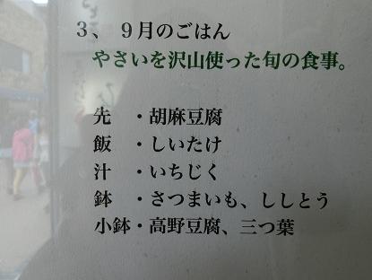 a0157268_1871475.jpg