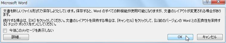 e0181075_13213218.jpg