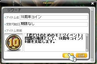 c0084904_13301157.jpg