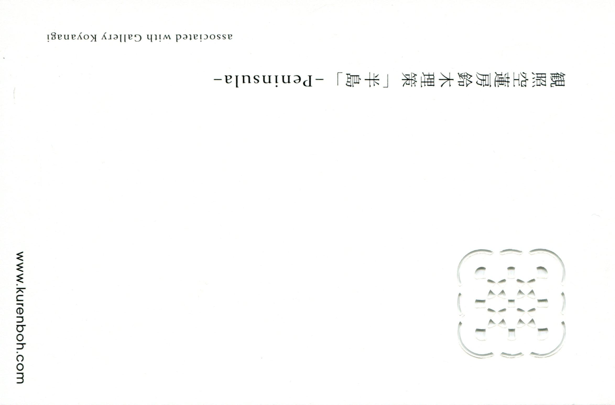 a0258052_2065774.jpg