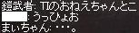 a0201367_16293011.jpg