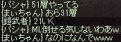 a0201367_16503656.jpg