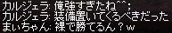a0201367_16292369.jpg