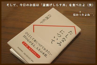 e0242913_15351685.jpg