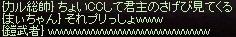 a0201367_122422100.jpg