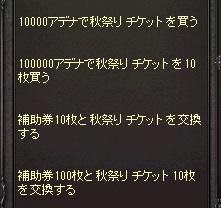 a0201367_13125377.jpg