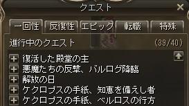 c0151483_20252444.jpg