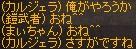 a0201367_10395248.jpg