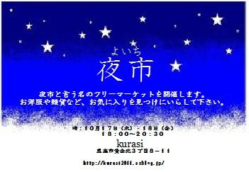 a0249479_19485967.jpg