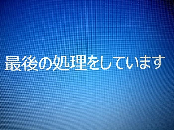 c0187503_22494565.jpg