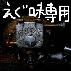 c0036617_7485756.jpg