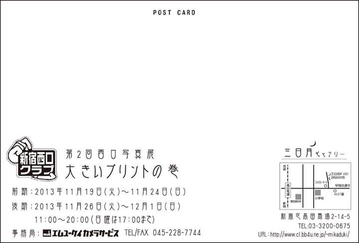 c0221529_9122761.jpg