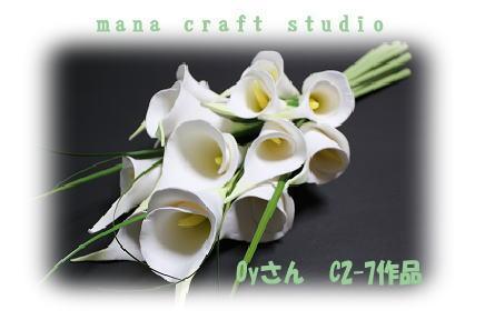 c0169414_064641.jpg