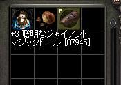 e0020239_2210126.jpg