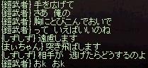 a0201367_1053610.jpg