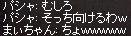 a0201367_12123140.jpg