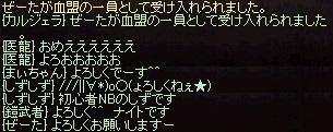 a0201367_12442148.jpg
