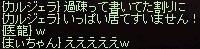 a0201367_12471510.jpg