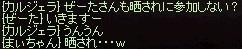 a0201367_12594782.jpg