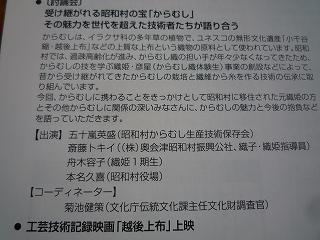c0189218_1833989.jpg