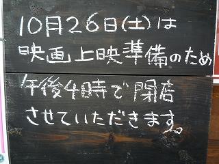 c0189218_1821932.jpg