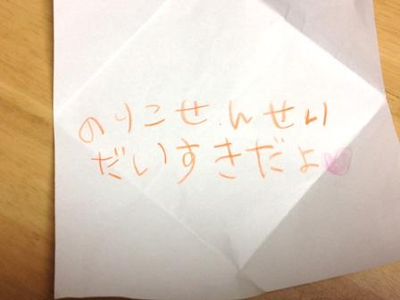a0031350_20114062.jpg