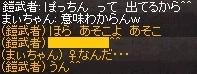 a0201367_3551716.jpg