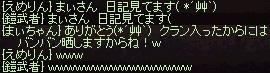 a0201367_452161.jpg