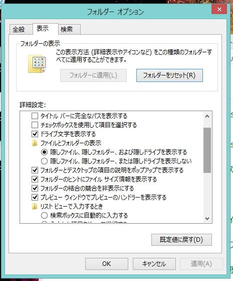 a0093897_1911113.jpg