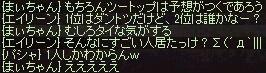 a0201367_10433814.jpg