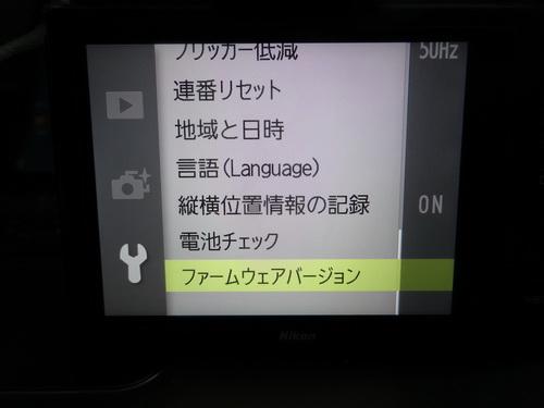 a0002177_11211357.jpg