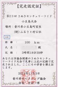 e0201281_1985176.jpg