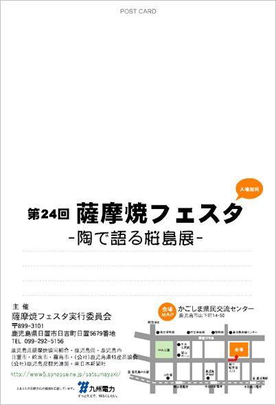 a0043405_7133537.jpg