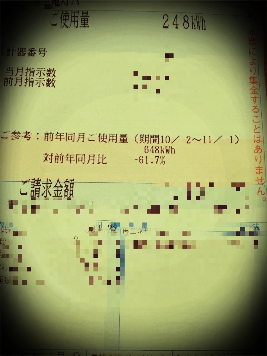 c0142576_1112526.jpg