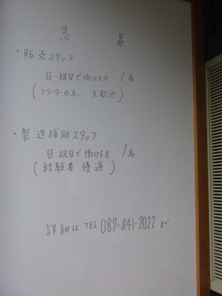 c0119335_16462795.jpg