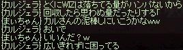 a0201367_145135.jpg