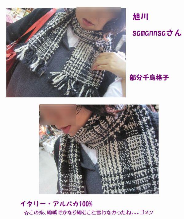 c0221884_22574469.jpg
