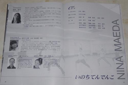 c0145920_2012888.jpg