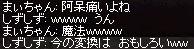 a0201367_119934.jpg
