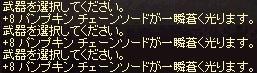 a0201367_1255271.jpg
