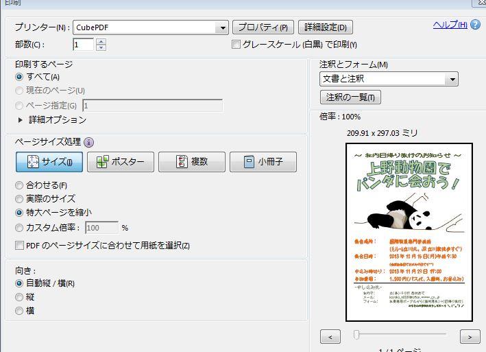 c0240934_21411493.jpg