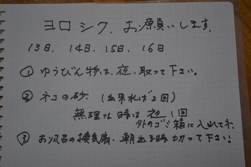 a0199298_194163.jpg