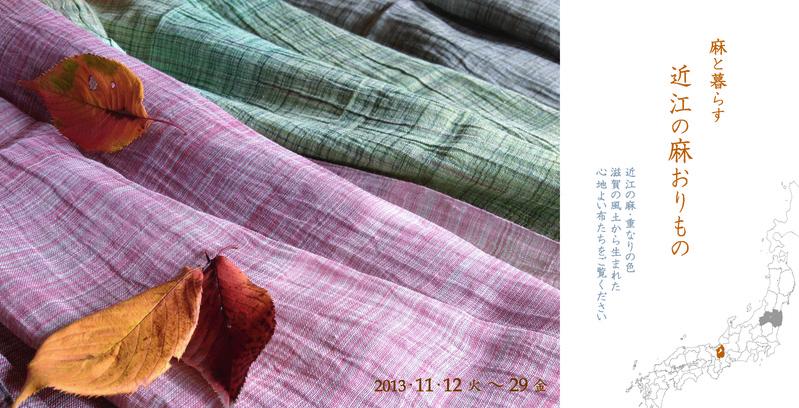 a0257454_15172.jpg
