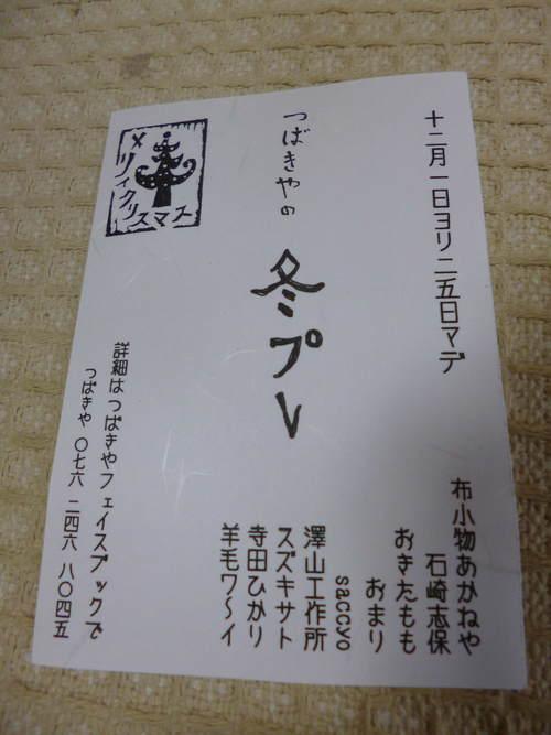 a0213742_19483573.jpg