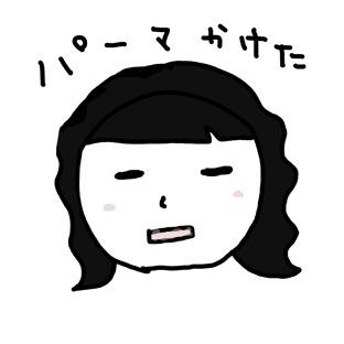 e0149299_22104599.jpg